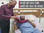 COBRA कमांडो ने मुठभेड़ में घायल साथी के जख्मों पर बांधी थी अपनी पगड़ी, अब नई पग लेकर अस्पताल पहुंचे स्पेशल DG|रायपुर,Raipur - Dainik Bhaskar