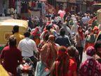 805 नए पॉजिटिव मरीज, 5875 एक्टिव केस, यह अब तक का सबसे बड़ा आंकड़ा, विजय नगर, सुखलिया और सुदामा नगर में हुआ कोरोना विस्फोट इंदौर,Indore - Dainik Bhaskar