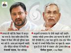तेजस्वी बोले- बिहार में किम जोंग की पुलिस; यहां नहीं है कानून का राज, CM नीतीश बोले- दोषी बख्शे नहीं जाएंगे; सबका स्पीडी ट्रायल होगा|बिहार,Bihar - Dainik Bhaskar