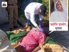 घर की छत पर सो रही महिला को सिर कुचलकर मारा, पति नीचे सो रहा था; हत्या की वजह बनी पहेली|राजस्थान,Rajasthan - Dainik Bhaskar