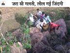 रायसेन के पास अनियंत्रित कार खाई में गिरी, एक ही परिवार के तीन लोगों की मौत, दो घायल|रायसेन,Raisen - Dainik Bhaskar