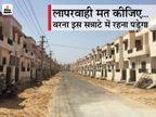 जयपुर में होम क्वारेंटाइन के नियम तोड़े तो सरकारी सेंटर में बिताने पड़ेंगे 14 दिन, नियमों का उल्लंघन किया तो दुकानें होंगी सीज|जयपुर,Jaipur - Dainik Bhaskar