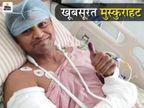 नक्सलियों ने फायरिंग की, बम बरसाए, साथियों को भी मारा; मगर संदीप लड़ते रहे, अब इनकी मुस्कान वायरल|रायपुर,Raipur - Dainik Bhaskar