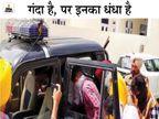 पति-पत्नी ने घर को बरसों से बना रखा था देह व्यापार का अड्डा, पुलिस ने रेड मारकर 5 जोड़ों को पकड़ा|पंजाब,Punjab - Dainik Bhaskar