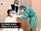 12,000 रुपए में मिल रहे कोरोना टीके के 2 डोज, सरकार केवल हैल्थकेयर वर्कर्स और बुजुर्गों को लगवा रही टीके|विदेश,International - Dainik Bhaskar