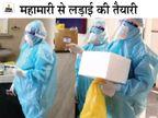 अवकाश पर गए स्वास्थ्य कर्मियों को भी वापस बुलाने का आदेश, कोरोना पर प्रदेश में हाई अलर्ट|बिहार,Bihar - Dainik Bhaskar