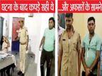 दो प्रहरियों ने फाड़ लिए थे अपने कपड़े और महिला प्रहरी ने की थी संघर्ष की जोरदार एक्टिंग, पोल खुली, चारों निलम्बित जोधपुर,Jodhpur - Dainik Bhaskar