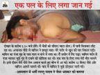 बांधवगढ़ में बाघिन ने किया हमला, पीड़ित बोला- एक पल के लिए सामने मौत देख कर बंद हो गई थीं आंखें, भैंसों ने आकर बचा ली जान|मध्य प्रदेश,Madhya Pradesh - Dainik Bhaskar