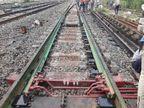 WCR ने 220 थिकवेब स्विच लगाए, रफ्तार 160 किमी करने की तैयारी, ट्रैक के क्राॅसिंग प्वाइंट पर ट्रेन के पहिए नहीं होंगे बेपटरी|जबलपुर,Jabalpur - Dainik Bhaskar