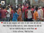 ससुराल पक्ष ने कहा- आत्महत्या, मृतका केपिता ने लगाया हत्या का आरोप; आरोपी फरार|झारखंड,Jharkhand - Dainik Bhaskar