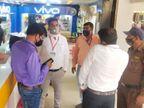 रीवा शहर के शिल्पी प्लाजा स्थित बॉबी मोबाइल पर 22 सदस्यीय टीम ने मारा छापा, डेढ़ करोड़ की कर चोरी की आशंका; एक फर्म से चल रही थीं दो दुकानें|रीवा,Rewa - Dainik Bhaskar