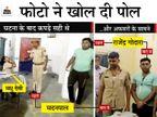 16 कैदियों को भगाने वाले 4 किरदार; दो गार्डों ने अफसरों के आने से पहले अपने कपड़े फाड़े, महिला पुलिसकर्मी ने घायल होने का नाटक किया|जोधपुर,Jodhpur - Dainik Bhaskar