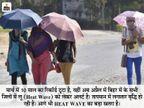 90 दिन में 2,669 अग्नि कांडों में 32 लोगों की मौत, 594 बेजुबानों की भी गई जान|बिहार,Bihar - Dainik Bhaskar