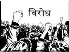 मई में 2 दिन हड़ताल करेंगे एक लाख ग्रामीण बैंक कर्मी, अधूरे वेतन पुनरीक्षण को लेकर है आक्रोश|रांची,Ranchi - Dainik Bhaskar