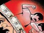 मोहाली ESI अस्पताल की स्टाफ नर्स को बिजली बोर्ड का SDO तैनात पति दहेज के लिए कर रहा था प्रताड़ित, जालंधर में केस दर्ज|जालंधर,Jalandhar - Dainik Bhaskar