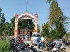3 अप्रैल को लापता हुई थी M.Com. की छात्रा, हत्या करके मंदिर के पीछे गाड़ दिया था; पुजारी पर दुष्कर्म के बाद हत्या का आरोप|हिमाचल,Himachal - Dainik Bhaskar