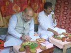 गृहमंत्री ने दोमजुर में रिक्शा चालक के घर खाना खाया, बोले- 200 से ज्यादा सीटें जीतकर सरकार बनाएंगे|देश,National - Dainik Bhaskar