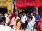 सोशल डिस्टेंसिंग नहीं मिलने पर दुकानों पर हुई कार्रवाई, नगर परिषद आयुक्त मौके पर पहुंची झुंझुनूं,Jhunjhunu - Dainik Bhaskar