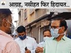 अलवर में कलेक्टर ने दी चेतावनी- तुम लोग मास्क नहीं लगा रहे हो, दुकानें सीज हो जाएंगी; दुकानें बंद हो गई तो बीबी घर से बाहर भगा देगी|अलवर,Alwar - Dainik Bhaskar