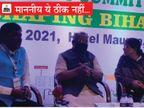 पटना नगर निगम के प्रोग्राम में तोड़ा कोरोना नियम, भास्कर ने सवाल पूछा तो निकल गए|बिहार,Bihar - Dainik Bhaskar