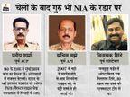NIA ने प्रदीप शर्मा को पूछताछ के लिए बुलाया; वझे-विनायक उनके करीबी, हिरेन की मौत से पहले तीनों की मुलाकात का शक|महाराष्ट्र,Maharashtra - Dainik Bhaskar