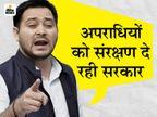 विनोद नारायण झा और बेनीपट्टी SHO की कॉल डिटेल में निकलेगा 'सरकार के प्रभाव' का सारा सच|बिहार,Bihar - Dainik Bhaskar