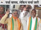 पितलिया ने भाजपा नेता से कहा- नामांकन वापसी का प्रचार करता तो कांग्रेस वाले भीड़ से उठा ले जाते, इसलिए पीछे के रास्ते से गया|जयपुर,Jaipur - Dainik Bhaskar
