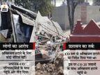 बोधगया में अतिक्रमणकारियों ने रोड़ेबाजी की; महिला सिपाही और CO घायल, 5 गिरफ्तार गया,Gaya - Dainik Bhaskar