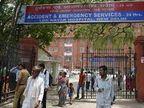 कोरोना के बढ़ते मामलों को देखते हुए LNJP को जल्द बनाया जा सकता है कोविड-19 स्पेशल अस्पताल|दिल्ली + एनसीआर,Delhi + NCR - Dainik Bhaskar