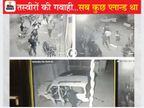 सोलह बंदियों के भागने के चालीस घंटे बाद भी पुलिस के हाथ पूरी तरह से खाली, एक तक भी नहीं पहुंच पाई पुलिस|जोधपुर,Jodhpur - Dainik Bhaskar