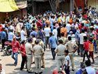 पहली बार एक दिन में 1.15 लाख से ज्यादा संक्रमित मिले, रिकॉर्ड 54,795 एक्टिव केस बढ़े; छत्तीसगढ़ में नए केस का आंकड़ा 10 हजार के करीब|देश,National - Dainik Bhaskar