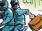 सिगरेट कंपनी के एजेंट को बाइक सवार अपराधियों ने बाइपास के गुरु गोविंद सिंह लिंक रोड में लूटा|पटना,Patna - Dainik Bhaskar