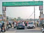 रायपुर-दुर्ग की सीमाएं सील, सिर्फ पास वालों को ही इंट्री|रायपुर,Raipur - Dainik Bhaskar