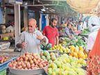 सुपर स्प्रेडर बन घूम रहे बेमास्क लोग; 25 दुकानें एक दिन के लिए सीज, 54800 रुपए जुर्माना वसूला|बीकानेर,Bikaner - Dainik Bhaskar