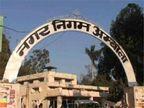 नप ठेकेदारों का आरोप-फाइल साइन करने की एवज में 2 प्रतिशत कमीशन मांगी जा रही|अम्बाला,Ambala - Dainik Bhaskar
