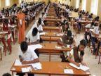 पंचायत चुनाव के चलते बदला समय; हाईस्कूल और इंटरमीडिएट की परीक्षाएं एक साथ 8 मई से होंगी शुरू, 28 मई तक चलेंगी|लखनऊ,Lucknow - Dainik Bhaskar