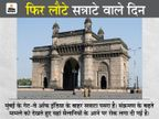 नए केस में महाराष्ट्र दुनिया में तीसरे नंबर पर; पुणे में जरूरी सेवाएं छोड़कर सब बंद होगा, BMC के ऑफिस में बाहरी लोगों की एंट्री बैन|महाराष्ट्र,Maharashtra - Dainik Bhaskar