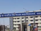 रतलाम जिले में बढ़ते कोरोना संक्रमण के बीच रेमडेसीवीर इंजेक्शन का टोटा , रेड क्रॉस के पूर्व चेयरमैन ने इंजेक्शन के कालाबाजारी की जताई आशंका|रतलाम,Ratlam - Dainik Bhaskar