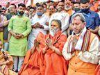 रोज पहुंच रहे 50 हजार श्रद्धालु, केंद्र ने चेताया- बन सकता है 'सुपर स्प्रेडर', अब साधु-संतों की मदद लेगी सरकार|देश,National - Dainik Bhaskar