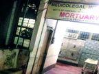हमीदिया की मॉर्चुरी में दो परिवारों की महिलाओं के शव आपस में बदल गए; मुस्लिम महिला का अंतिम संस्कार हिंदू रीति रिवाज से हो गया, बखेड़ा|भोपाल,Bhopal - Dainik Bhaskar