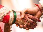 कनाडा में परमानेंट सिटीजनशिप के लिए 25 लाख देकर लड़की से रचाई शादी, 10 लाख और मांगे तो गम में युवक ने दम तोड़ा|जालंधर,Jalandhar - Dainik Bhaskar