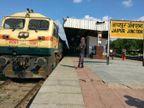 जयपुर जंक्शन पर 30 मिनट पहले आएगी प्रयागराज-जयपुर सुपरफास्ट, इस ट्रेन में सफर करने वाले यात्री 15 अप्रैल से नहीं जा सकेंगे टूण्डला जयपुर,Jaipur - Dainik Bhaskar