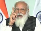 PM ने मुख्यमंत्रियों से कहा- माइक्रो कंटेनमेंट जोन पर ध्यान दीजिए, वैक्सीन से ज्यादा टेस्टिंग जरूरी; लोग कैजुअल हो गए हैं|देश,National - Dainik Bhaskar