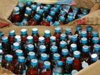 शराब माफिया बेच रहे थे सरकारी रेट से सस्ती शराब, पुलिस ने अप्रैल महीने में अब तक 20 लोगों को रंगे हाथों दबोचा|भिंड,Bhind - Dainik Bhaskar