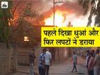 लकड़ी की मिल हवन कुंड की तरह धधकी, चंद मिनटों में लाखों का कच्चा माल हुआ स्वाहा रायपुर,Raipur - Dainik Bhaskar