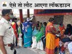 कोरोनाकाल में चेतावनी के बावजूद मेदिनीनगर में लापरवाही; बड़ी आबादी बिना मास्क के निकल रही घर से बाहर|झारखंड,Jharkhand - Dainik Bhaskar