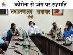 प्रशासन और सरना समितियों के बीच बनी सहमति, 52 साल में दूसरी बार सरहुल के दिन रांची की सड़कों पर पसरा रहेगा सन्नाटा|रांची,Ranchi - Dainik Bhaskar