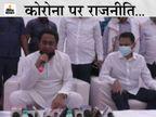 छिंदवाड़ा में कहा- कोरोना का सच पता करना हो तो श्मशानों में जाकर शवों की गिनती कराई जाए, सरकार के आंकड़े बनावटी|मध्य प्रदेश,Madhya Pradesh - Dainik Bhaskar