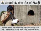 बिजनौर में पटाखा फैक्ट्री में धमाका, 5 मजदूरों की मौत, 4 की हालत गंभीर; फैक्ट्री मालिक गिरफ्तार|मेरठ,Meerut - Dainik Bhaskar