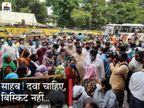रेमडेसिविर के बिना बेड पर तड़प रहा मरीज, इसे लेने 40 डिग्री में सड़क पर तप रहा परिवार, संक्रमितों के सैकड़ों परिजन एक साथ, कैसे रुकेगा संक्रमण|इंदौर,Indore - Dainik Bhaskar